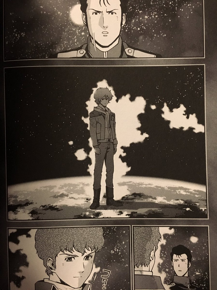 #後世に残したい漫画の名言『機動戦士ガンダムUC 虹にのれなかった男』アムロ「堪えてくれブライト」ジュドー「オレたちそれ