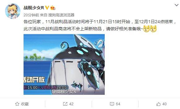 【日本版】 戦艦少女R Part49 [無断転載禁止]©2ch.net->画像>59枚