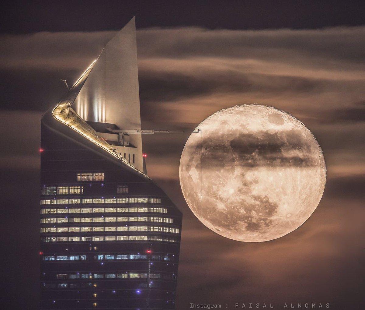 #الكويت: #الكويت