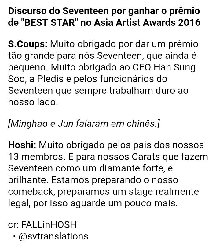 Asia Artist Awards