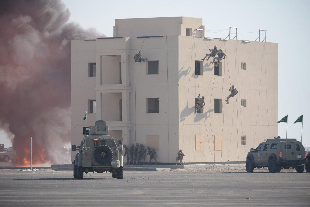 التمرين الخليجي المشترك