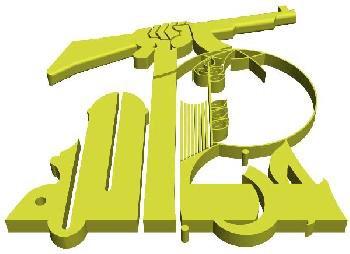 #جيش_شعب_ميليشيا: #جيش_شعب_ميليشيا