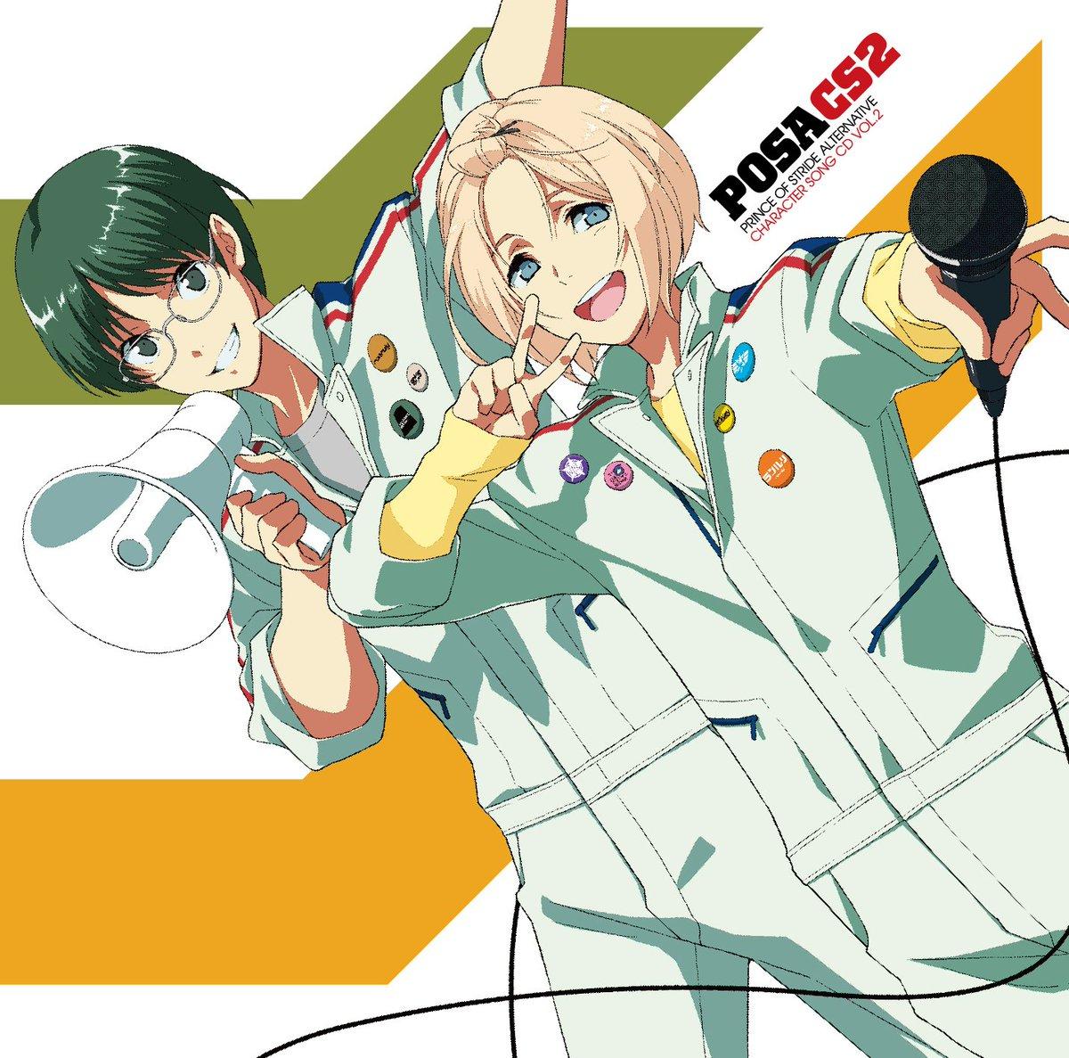 【11月30日発売】キャラクターソングCD vol.2!!①「Run on the Planet」 歌:小日向穂積(CV