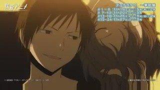 痛快なほどマトモじゃない🏍『デュラララ!!』一挙配信 #drrr_anime#1~6:19日(土)午後5時/翌午後2時▷