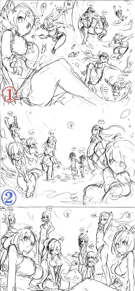 構成を担当してます、コミカライズ版最弱無敗の神装機竜《バハムート》の第30話が公開しました!コミックス7巻も発売中です。