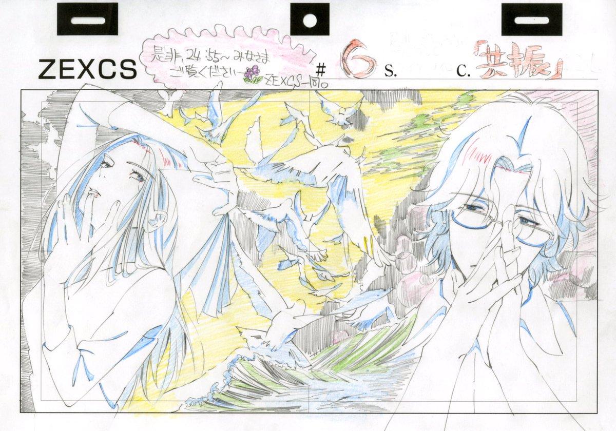 📖アニメ「舟を編む」第六話放送まであと100分📖『舟を編む』第六話放送を記念してスタッフにイラストを描いて頂きました!六