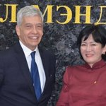 Mongolia, Brazil boosting cooperation in healthcare sector