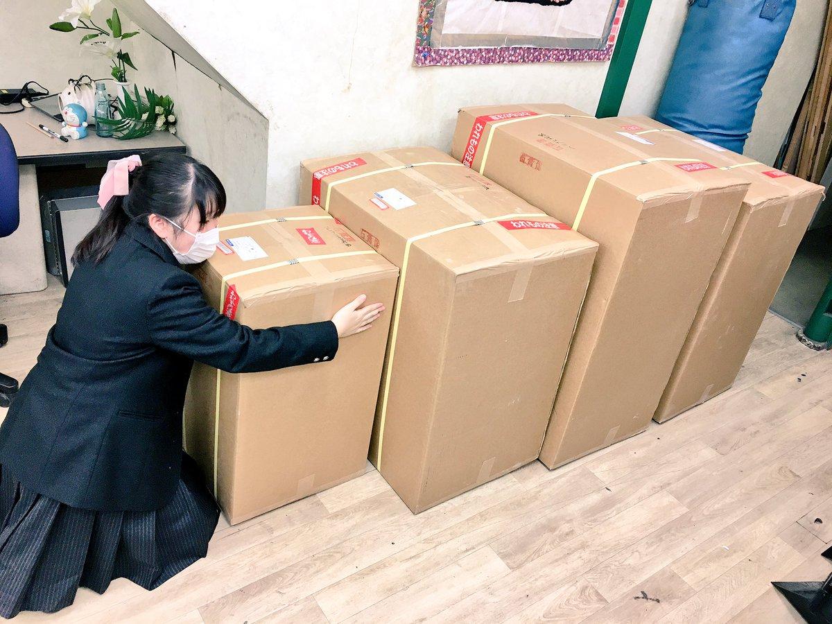 清瀬アトリエミックス絵画教室〜セルシス様!(☝︎ ՞ਊ ՞)☝︎クリスタの石膏ボーイズ当選した石膏像!届きましたわさ((