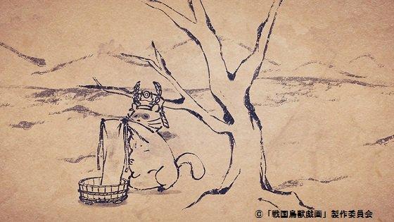 このあと7時55分は【戦国鳥獣戯画~甲~】第6話「僕のふんどし」ある夜、内緒でふんどしを洗いに井戸までやってきた徳川家康