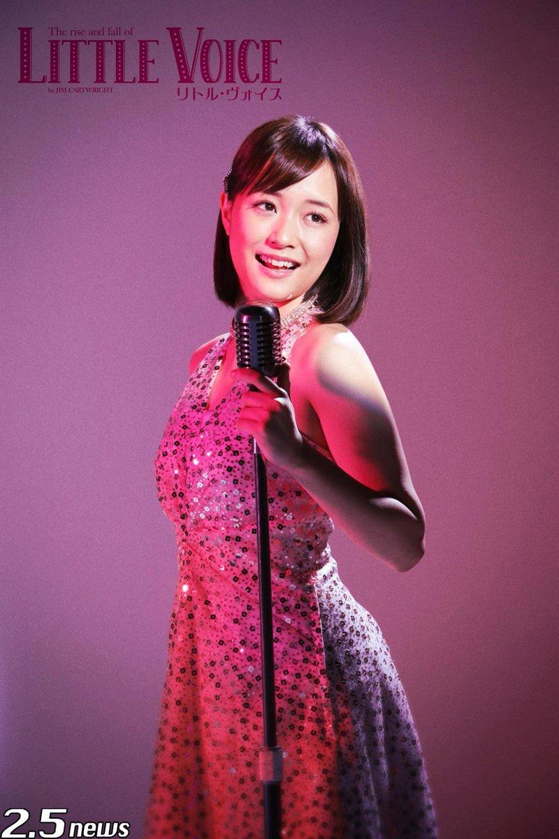 【3.0リリース】舞台、「リトル・ ヴォイス」 ビジュアル解禁!!大原櫻子さんの初主演 舞台作品になります。 (。❛ᴗ❛