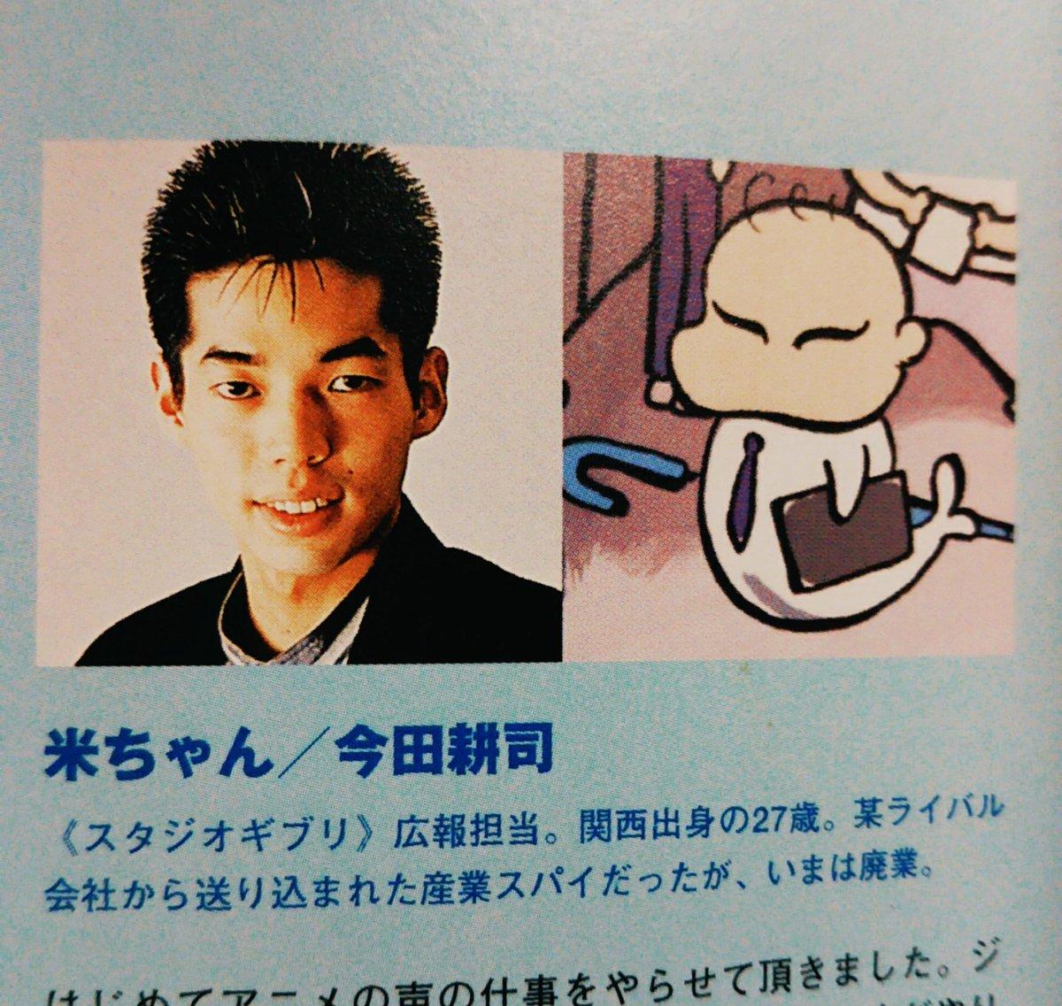 米ちゃんのデザインが一番好きなのに\u2026 pic.twitter.com/vJt7citifB