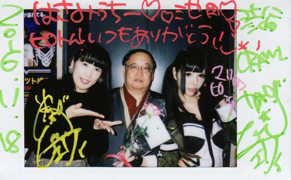 あヴぁんぎゃるど Vol.4@渋谷CRAWLでしたマリリンピーチ渾身の4曲披露スタッフエリィちゃんのステージ直前情報によ