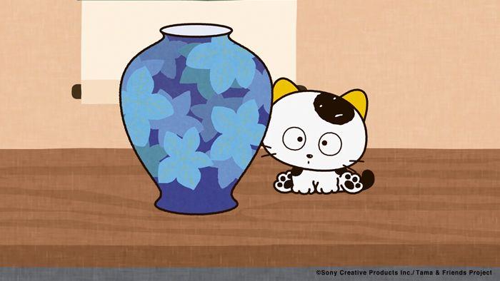 アニメ タマ&フレンズ~うちのタマ知りませんか?~ 今日のお話は「タマはどこへ行った?」さぁ、タマはどこへ行ったでしょう