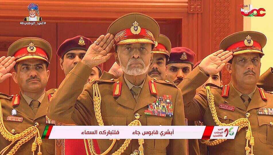 #العيدالوطني46: #العيدالوطني46