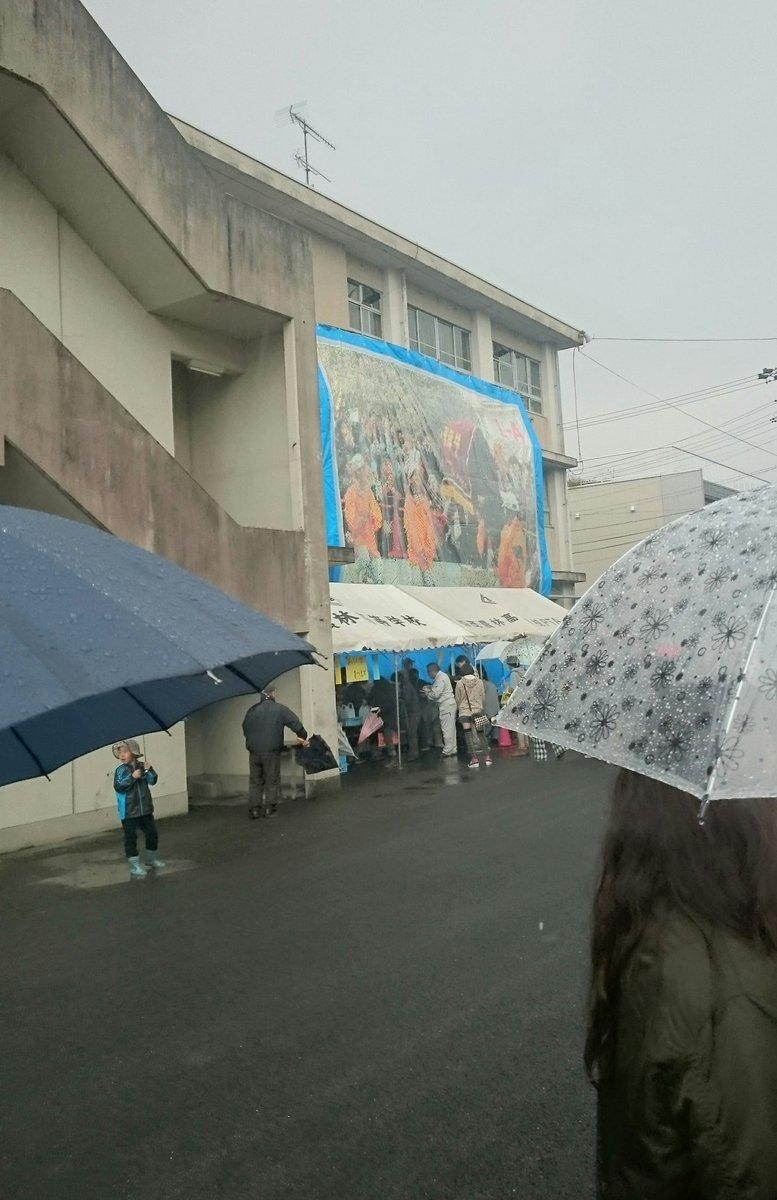 聖地大雨(´;ω;`)#のうりん#緑園祭