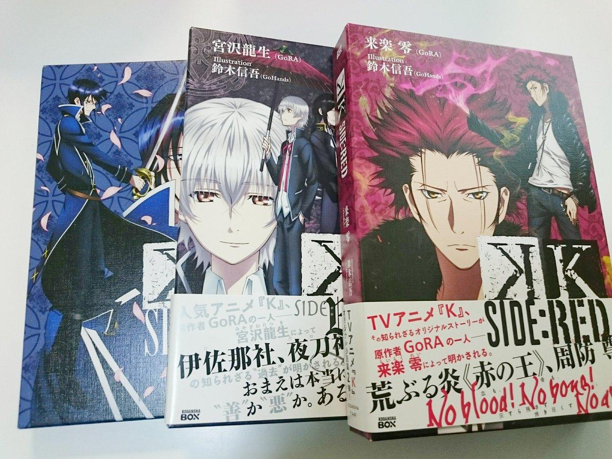 今更なんだけど、我慢できずに買った(^ω^)#anime_k