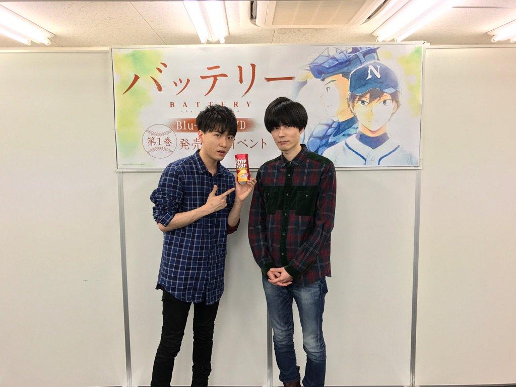 アニメイト イベント名古屋、大阪にご来場頂きました皆様、本日はありがとうございました。イベントはいかがでしたでしょうか。