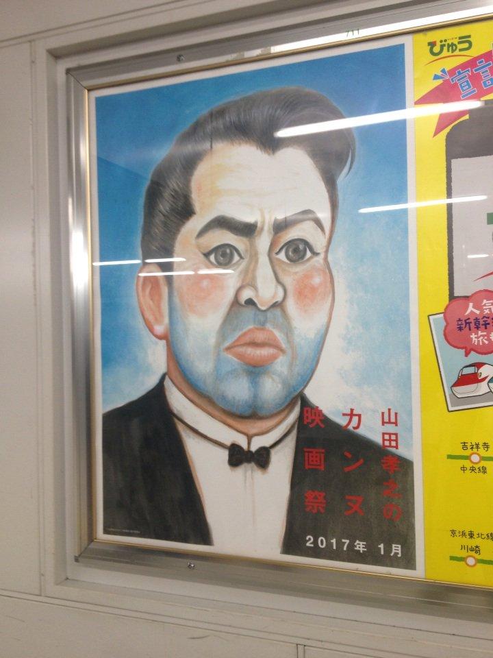 山田孝之のカンヌ映画祭のポスターが酷い。 https://t.co/AEDh2E5nAg