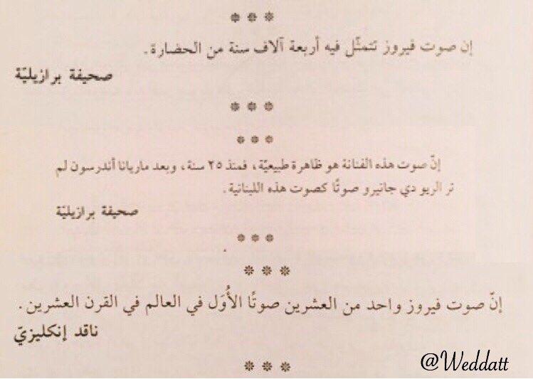 #عيد_الدني: #عيد_الدني