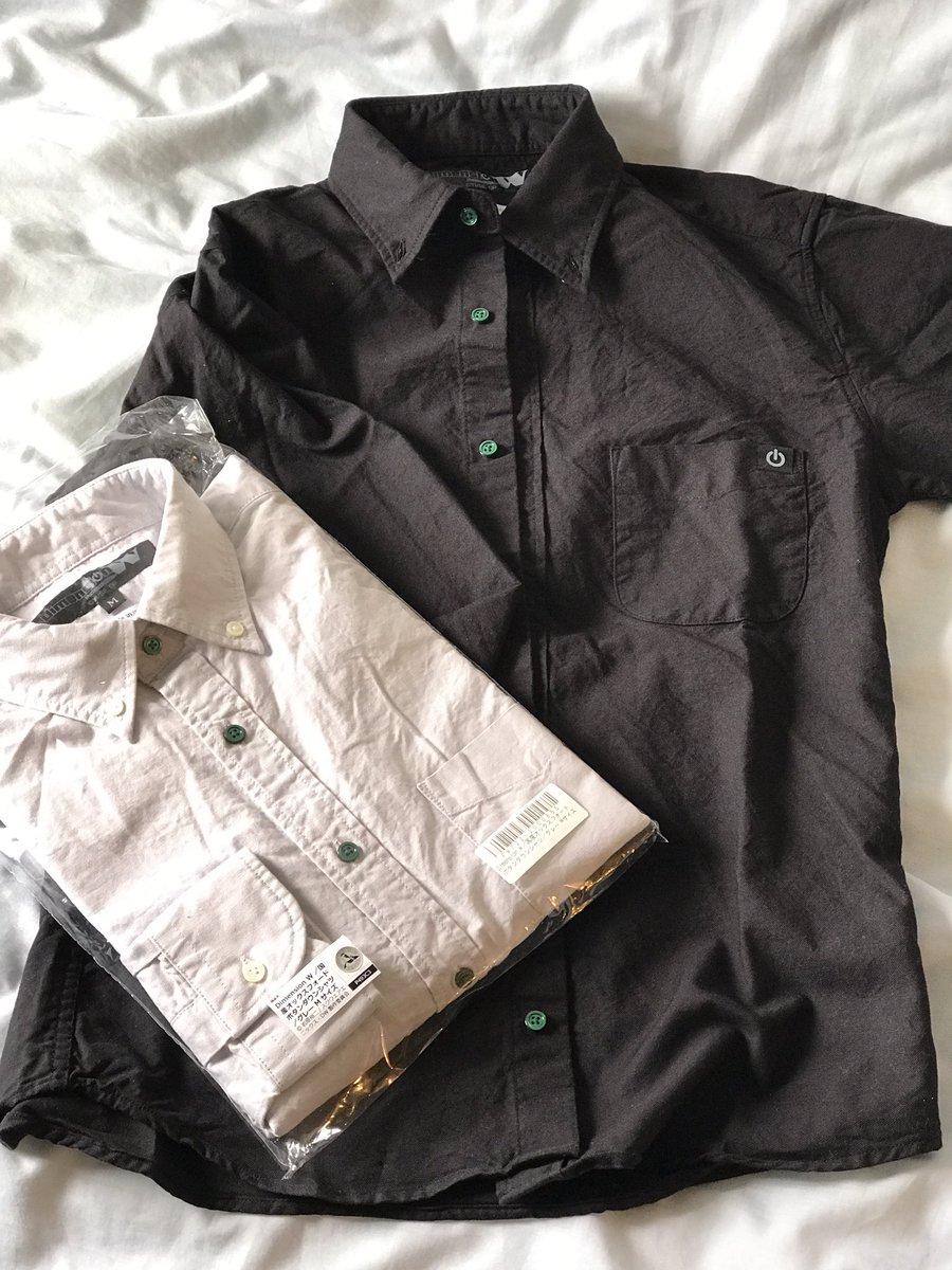 はじめて、クラウドファンディングで物買ったが結構いい感じ今回は「Dimension W」のシャツを買ってみた