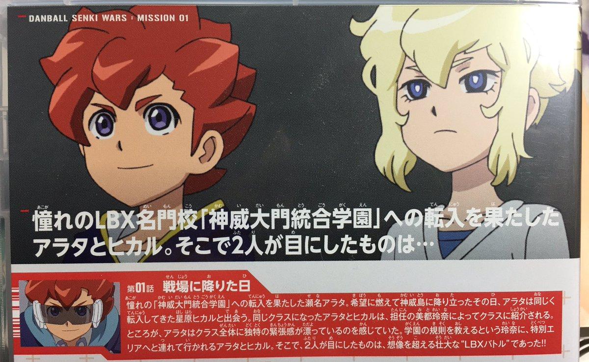 ダンボール戦機ウォーズ、1話だけでいいので見てください。こんな内容で画像左の子が主人公(CV逢坂さん)です。ニコニコで無