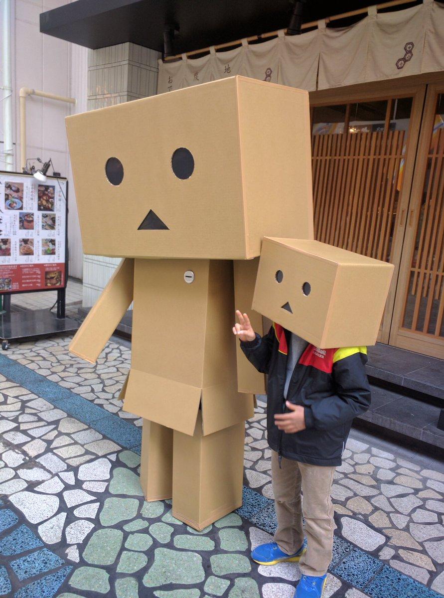 【富士コス参加レポ10】テレビで「にゃんぼー!」というダンボー派生作品(?)のアニメが始まったおかげで、子供たちには「に