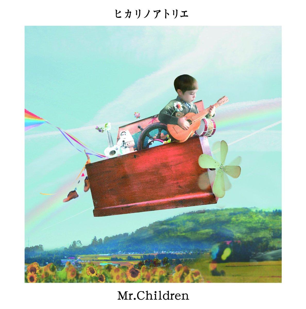 【Mr.Children】NHK連続テレビ小説『べっぴんさん』主題歌「ヒカリノアトリエ」 New Single 2017.1.11 リリース決定!&2017年春ツアー開催決定! https://t.co/lrlLdRQy2K