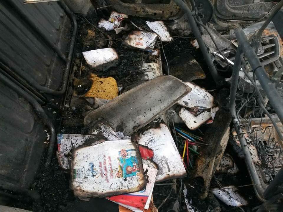 #بنغازي: #بنغازي