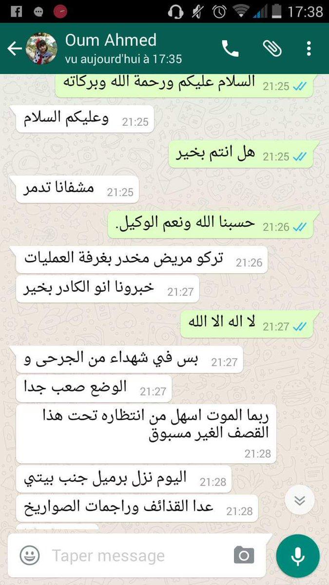 علي مغربي
