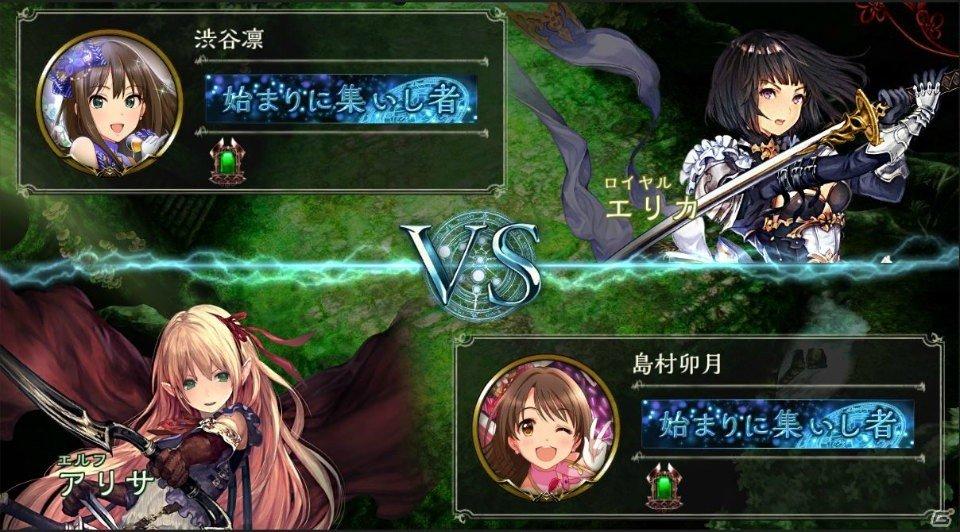 iOS/Android「Shadowverse」で「アイドルマスター シンデレラガールズ スターライトステージ」コラボレ