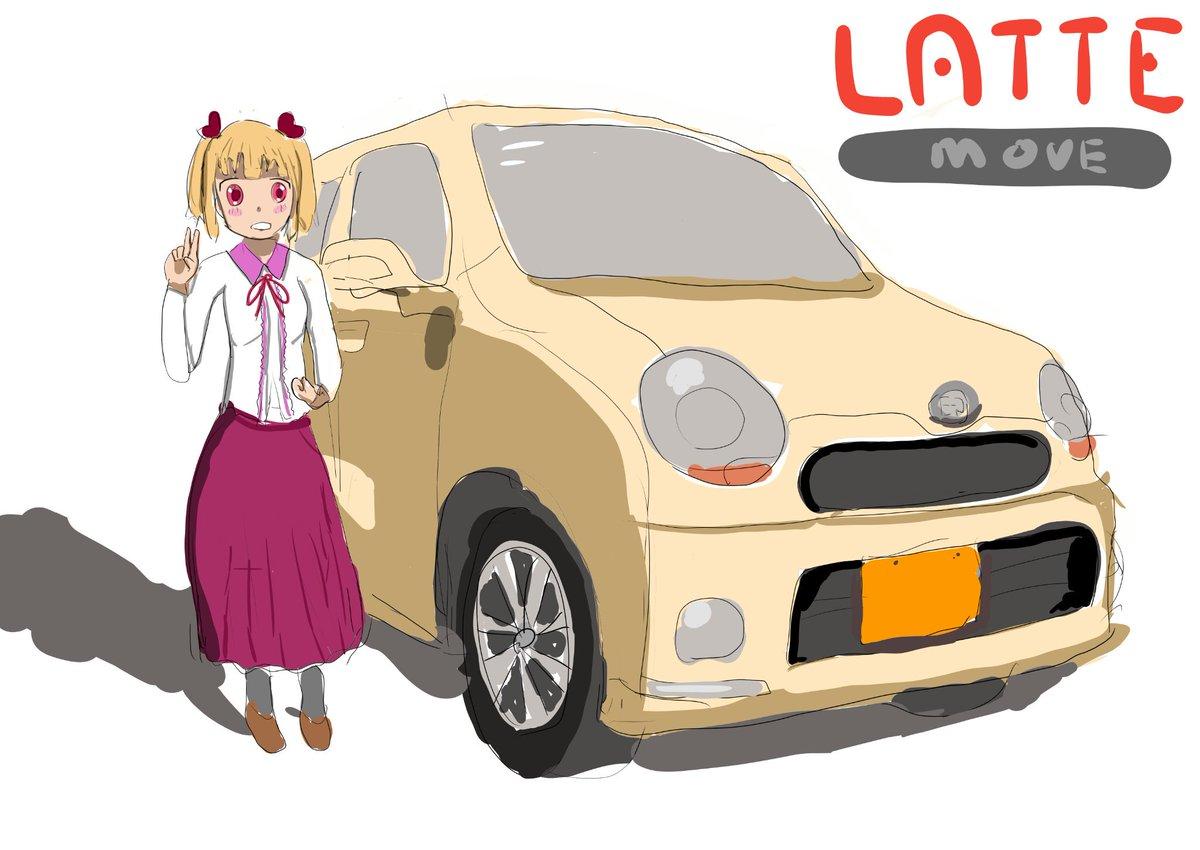 ゆんちゃんが誕生日らしいので可愛い車をプレゼントしたかった#飯島ゆん生誕祭2016#飯島ゆん誕生祭#NEWGAME