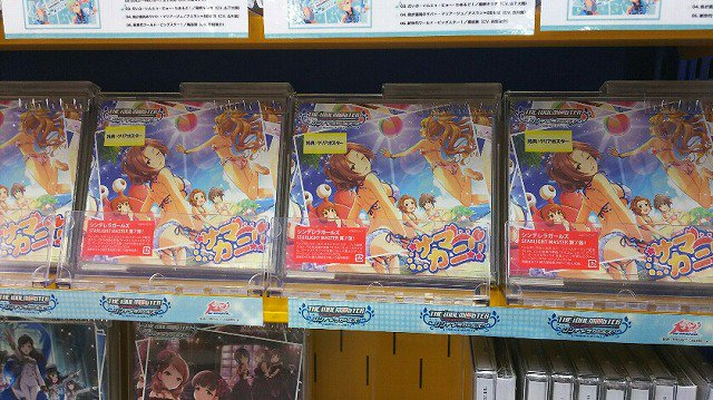 【CD入荷情報】 THE IDOLM シンデレラガールズ「STARLIGHT MASTER 07 サマカニ!!」が本日入