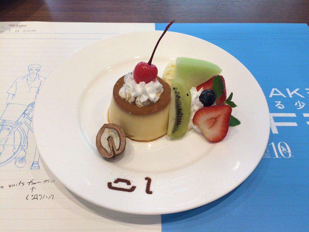 各作品よりデザート1種類ずつございます✨☆時をかける少女    プリン・アラモード☆サマーウォーズ    和風ケーキセッ