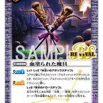 【毎日リバイバル紹介】元々は【呪撃】と【不死】をサポートする紫属性専用ネクサスだったが、系統を参照するようになり汎用的に
