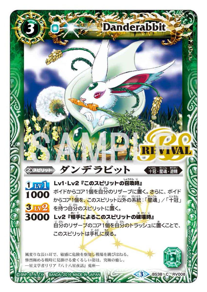 【毎日リバイバル紹介】元のカードと同様、召喚時には最大でコア2個を増やせる。しかも、破壊時には手札に戻る効果が追加された