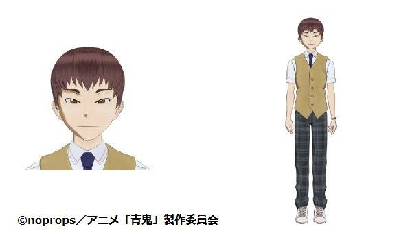 【上映版キャラクター】小中 翔(こなか しょう)一年生cv.森嶋秀太民俗学研究部員。いつも物静かだが、頼まれ仕事はきちん