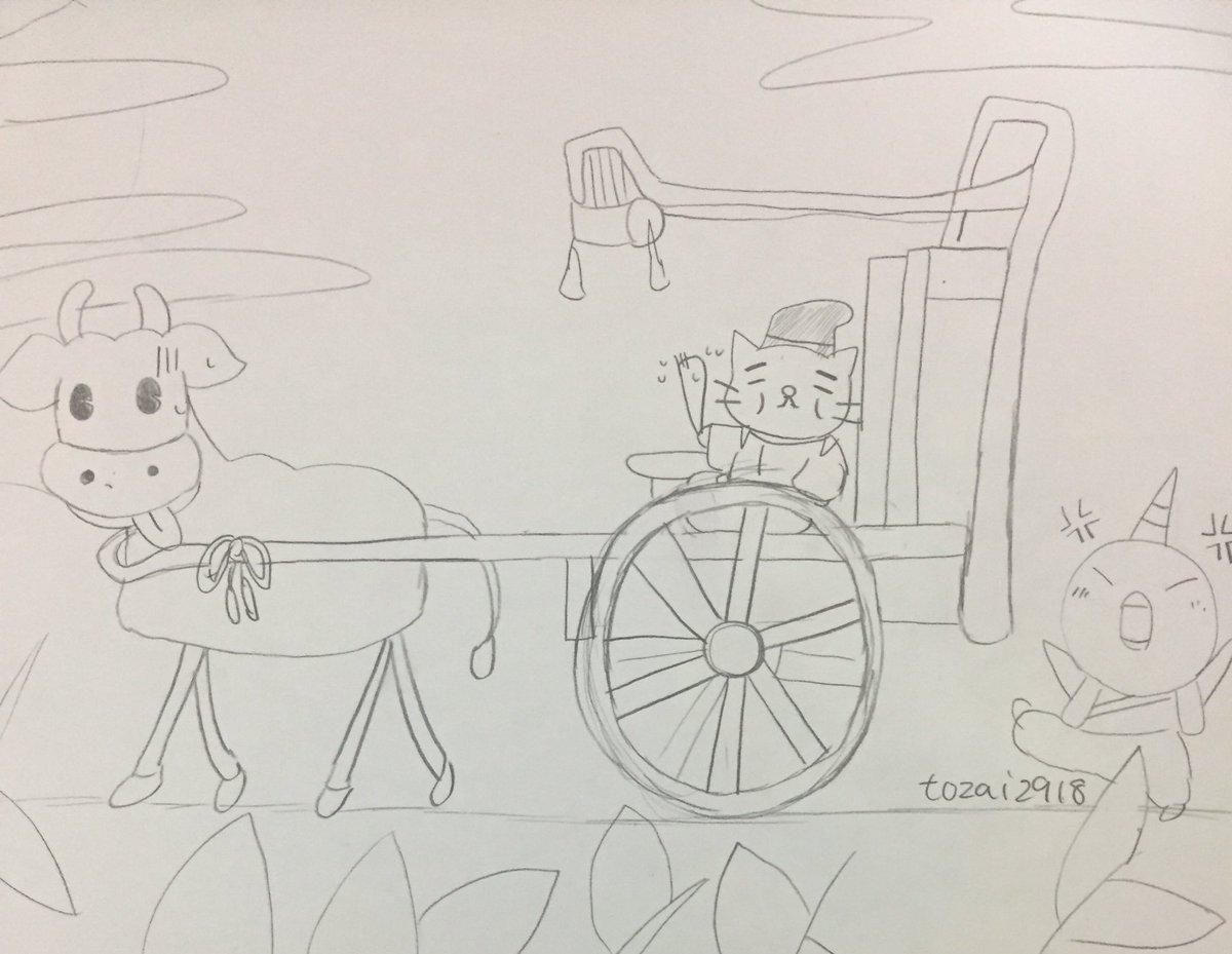 今日のねこねこ日本史 38回おじゃる丸とねこねこ日本史のコラボ?です。違和感がまったくないですね(笑)乗ってるねこは清少