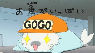 このあと午後6時45分から「少年アシベ GO!GO!ゴマちゃん」始まるよ!きょうのお話は「ゴマちゃん 魚市場へゆく」。お