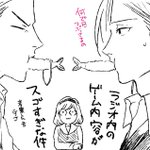 長谷さん羽多野さんありがとうございます!まだ腐男子高校生活の特装版のラジオを聞かれてない皆様へ。ベリベリ良きです…!