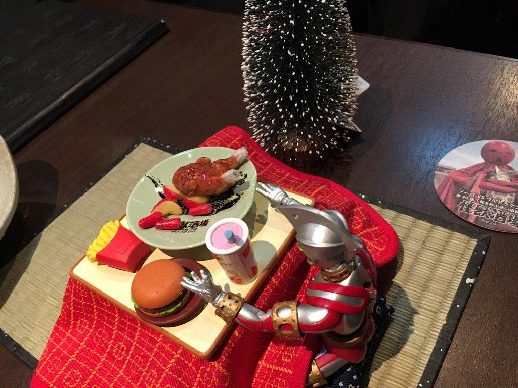 ボッチ ノ クリスマス ダソウデスローストチキン ハ イナギサン  ガ ツクッテクレマシタ!#怪獣酒場
