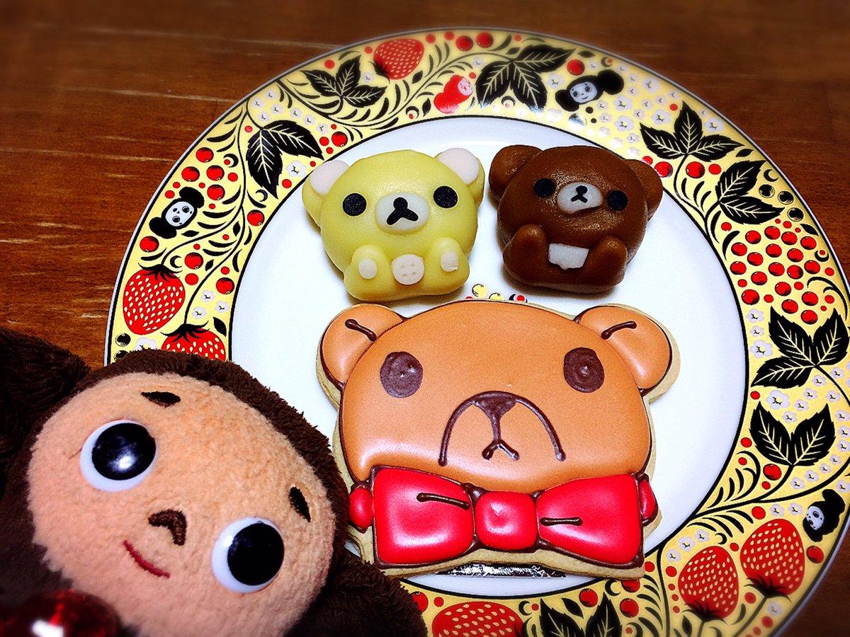 本日のオヤツ。リラックマ&コリラックマの和菓子に、先日、通販で買った『純情ロマンチカ』の鈴木さんクッキー。今日は