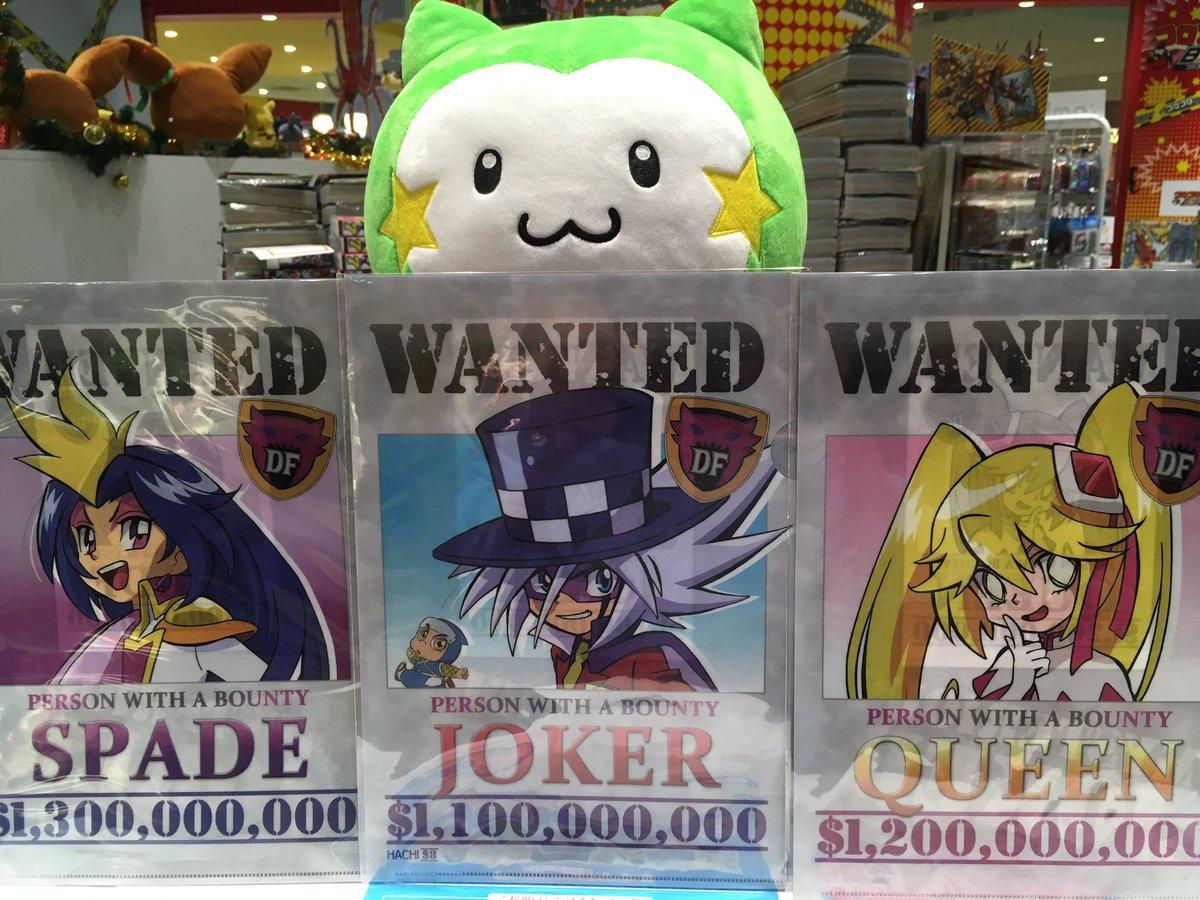【商品情報】コロコロBASEでは怪盗ジョーカーのクリアファイルを先行で販売中!一般販売は12月23日からだぞ!コロコロB