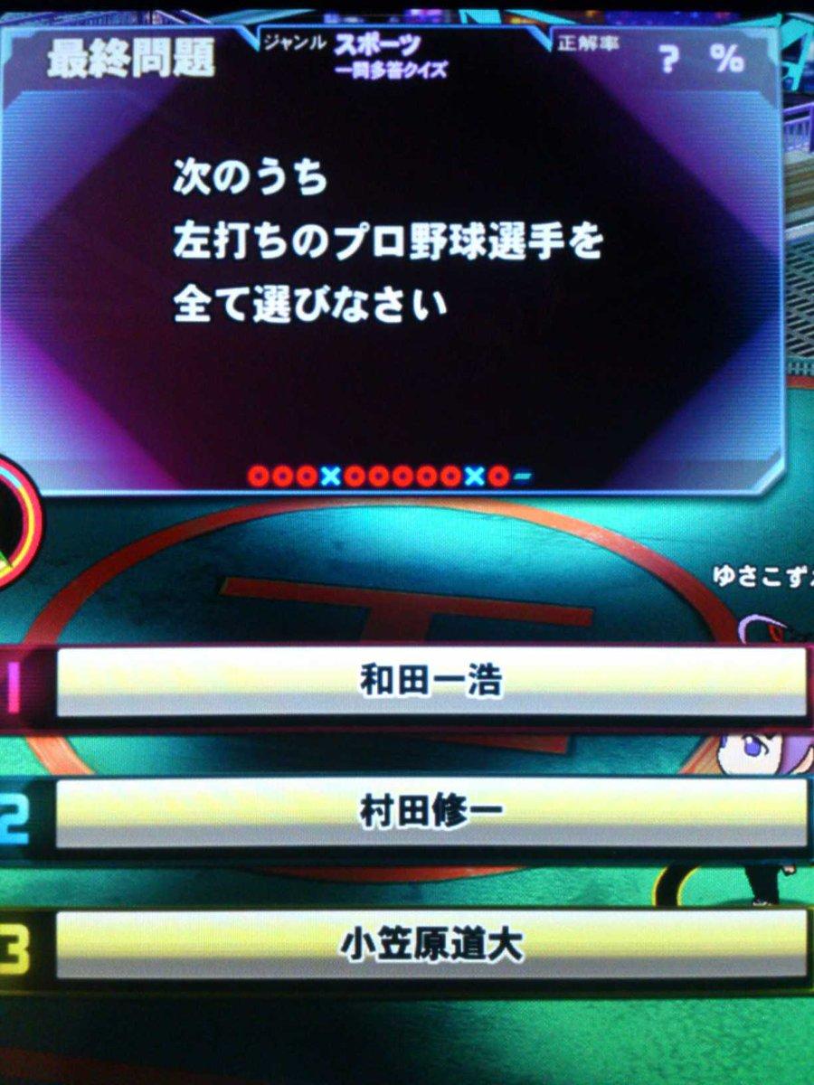 SHIROBAKOの知識で解けるとは思わなかった。
