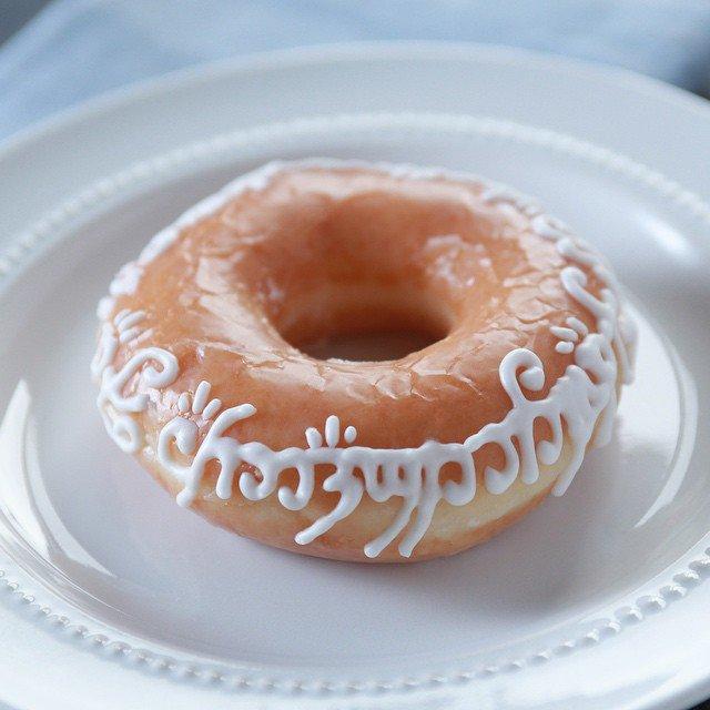 Un donut para gobernarlos a todos. https://t.co/vg8GwyfCtZ