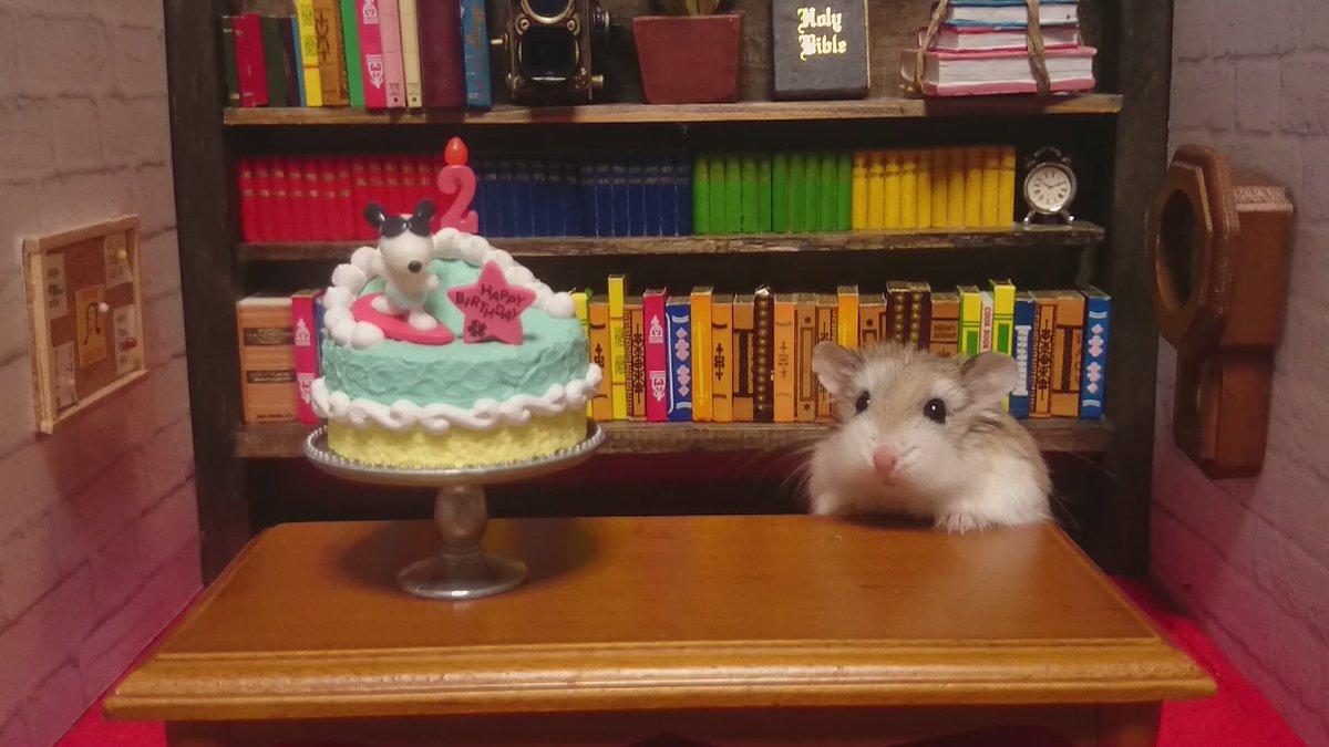 執事セバスチャン「本日、12月5日 月曜日お誕生日の皆様おめでとうございます。スヌーピー様と一緒にお祝い申し上げます。」