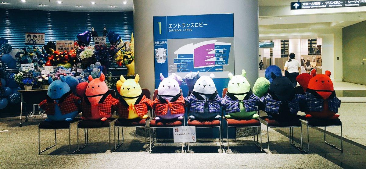ツキステ。ルナティックライブ、 そりくべ祭が開演された横浜から渋谷へ打ち合わせに