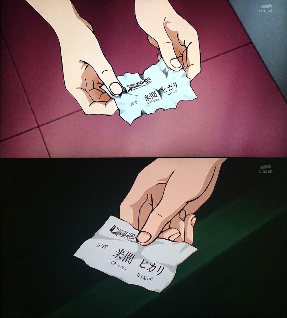 『 #タイガーマスクW 』第9話でヒカリが高岡に出した名刺がしわくちゃだったけど、第4話でタイガーザ・ダークに両手で差し
