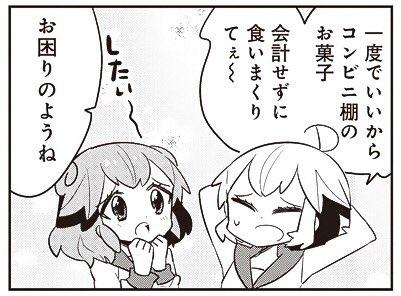 【88-8】 あいまいみー【88】 / ちょぼらうにょぽみ