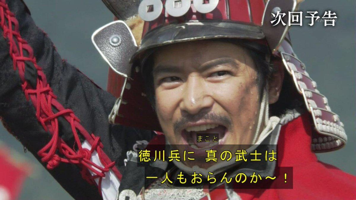 次回、後の日ノ本の芸夢作品で「蒼紅」と言われる二人が出会う。 #真田丸 #戦国BASARA #戦国BASARA真田幸村伝