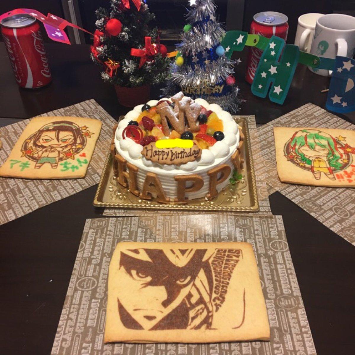友達の誕生日パーティにお邪魔させてもらいました〜(*^_^*)弱虫ペダルファンの友達のために皆がサプライズで用意したクッ